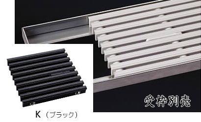 シマブン GRS-25W300-K セーフティグレーチング 逆目タイプ