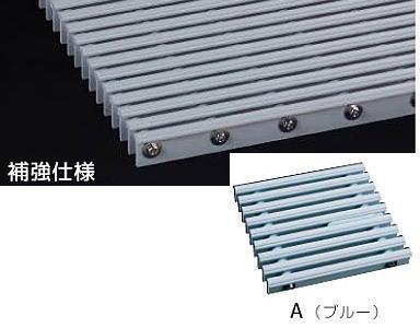 シマブン GRSK-20W450-A セーフティグレーチング 逆目タイプ 補強仕様
