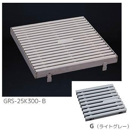 シマブン GRS-20K300-G セーフティグレーチング 集水マス(枠共)