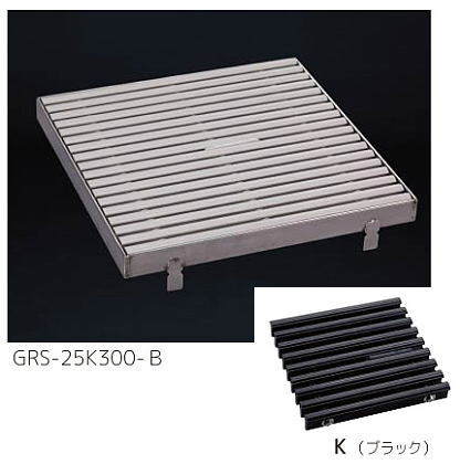 シマブン GRS-25K450-K セーフティグレーチング 集水マス(枠共)