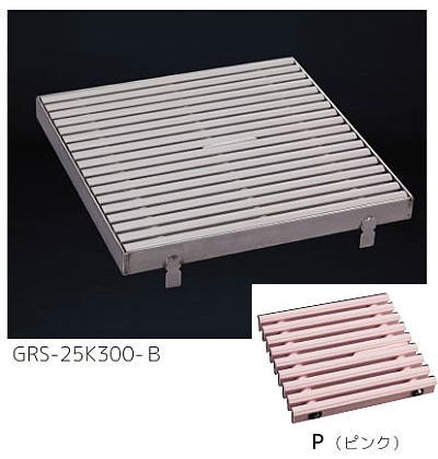 シマブン GRS-25K450-P セーフティグレーチング 集水マス(枠共)