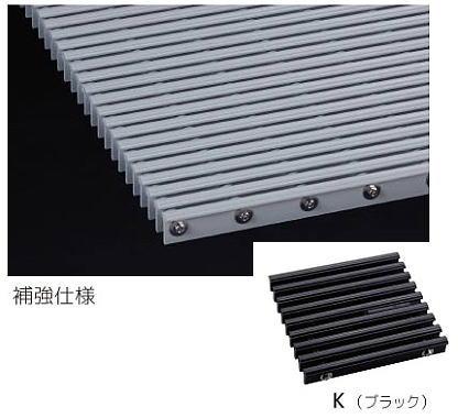 シマブン GRSK-20K350-K セーフティグレーチング 集水マス 補強仕様(枠共)