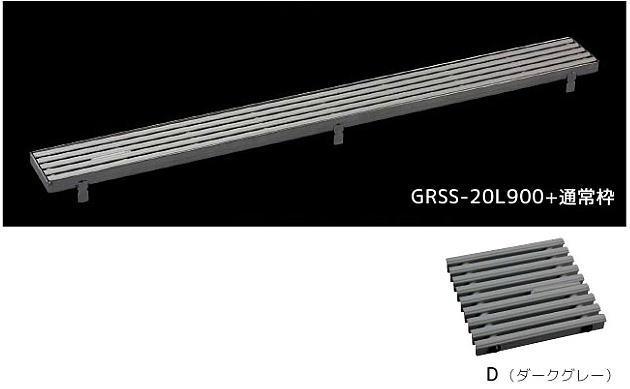 シマブン GRSS-20L900-D セーフティグレーチング スリットタイプ グレーチングのみ