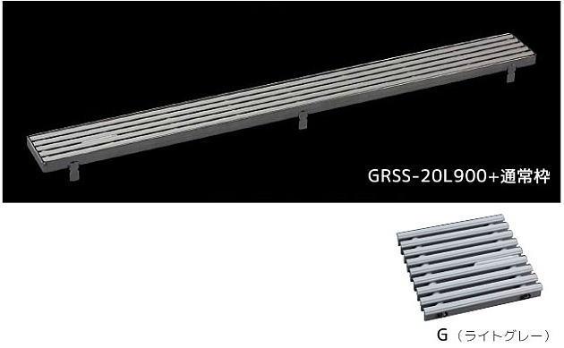 代引不可 シマブン 激安 激安特価 国内即発送 送料無料 GRSS-20L900-G スリットタイプ グレーチングのみ セーフティグレーチング