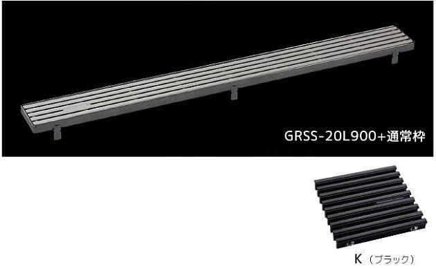 代引不可 シマブン GRSS-20L900-K 値下げ グレーチングのみ セーフティグレーチング スリットタイプ 公式サイト