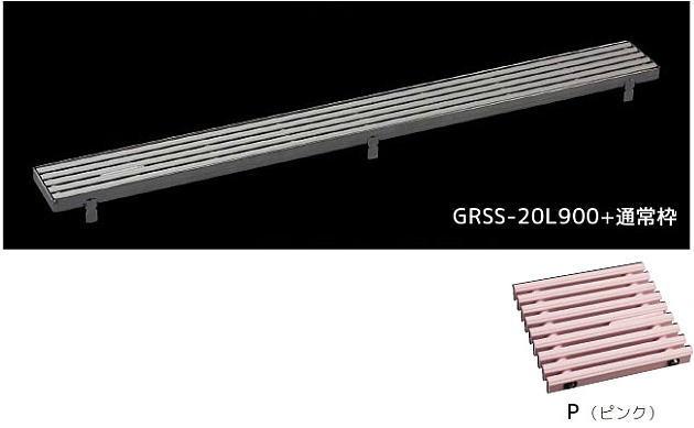 お値打ち価格で 代引不可 テレビで話題 シマブン GRSS-20L900-P スリットタイプ セーフティグレーチング グレーチングのみ