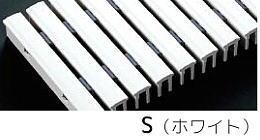 シマブン GRP-25W300-S プールグレーチング 直線用