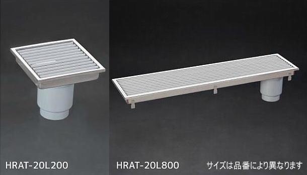 代引不可 シマブン HRAT-15L900 排水ユニット 送料無料 新品 樹脂グレーチング 150角 浅型 非防水縦引き 人気ブランド