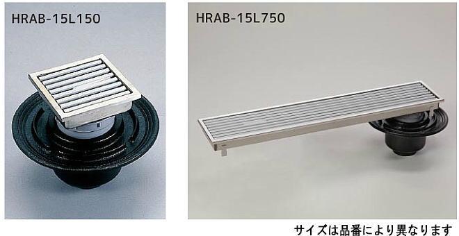 シマブン HRAB-20L800 排水ユニット 樹脂グレーチング 浅型 防水縦引き 200角