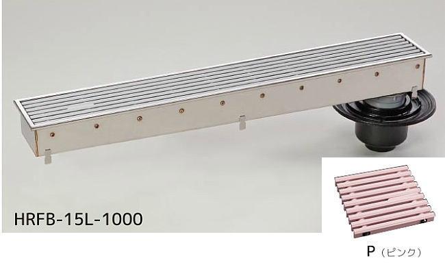 シマブン HRFB-15L1000-P 排水ユニット 樹脂グレーチング 深型 防水縦引き 150角