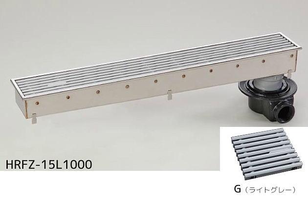 シマブンHRFZ-15L1000-G排水ユニット樹脂グレーチング深型防水横引き150角