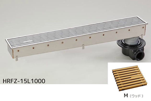 数量限定価格!! シマブン HRFZ-15L1500-M 排水ユニット 樹脂グレーチング 深型 防水横引き 150角, 代官山お買い物通り 2d599d43