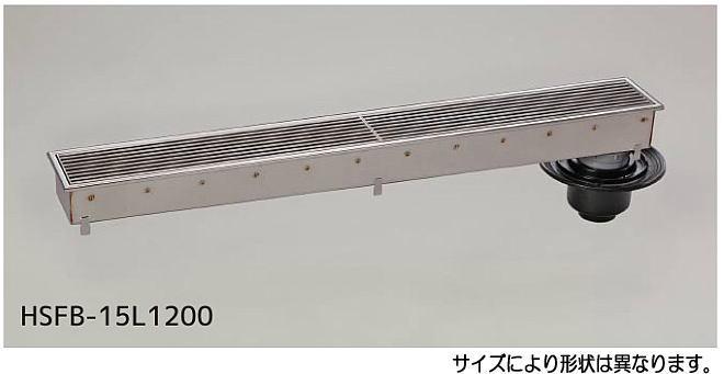 シマブン HSFB-15L1500 排水ユニット SUSグレーチング 深型 防水縦引き 150角