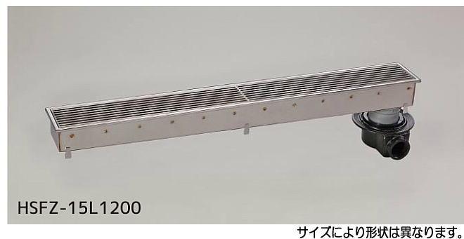 シマブン HSFZ-15L1000 排水ユニット SUSグレーチング 深型 防水横引き 150角