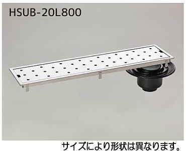 シマブン HSUB-20L1200 排水ユニット SUSパンチング 防水縦引き 200角