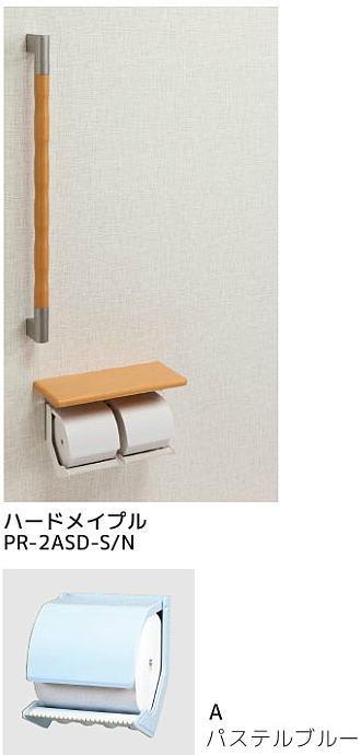 シマブン PR-2ASS-A/N ペーパーホルダーおくだけ 棚付紙巻器・手すり(φ32)タイプ
