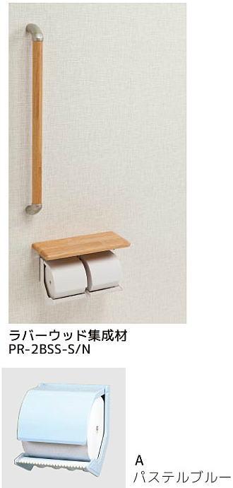 シマブン PR-2BSS-A/N ペーパーホルダーおくだけ 棚付紙巻器・手すり(φ32)タイプ
