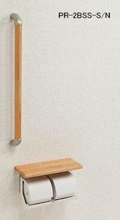 シマブン PR-2BSS-S/N ペーパーホルダーおくだけ 棚付紙巻器・手すり(φ32)タイプ