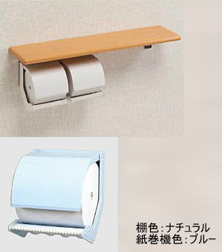 注目のブランド シマブン PR-2AL-A/N ペーパーホルダーおくだけ 棚付紙巻器タイプ, SP Gift'S d0b013a5