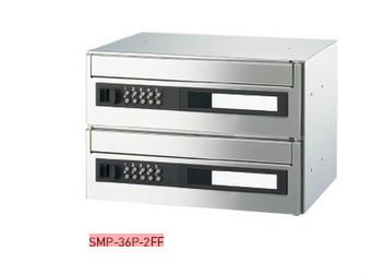 新協和 郵便受箱 郵便ポスト (可変プッシュ錠付)前入前出型 SMP-36P-2FF 2戸用 神栄ホームクリエイト
