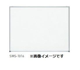 新協和 掲示板(ホワイトボード) SMS-1015 神栄ホームクリエイト ※
