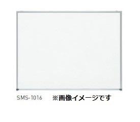 新協和 掲示板(ホワイトボード) SMS-1017 神栄ホームクリエイト ※