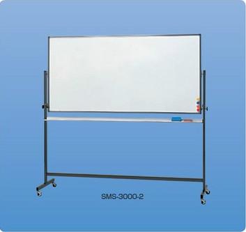 新協和 両面回転移動板(ホワイトボード) SMS-3000-1 神栄ホームクリエイト ※