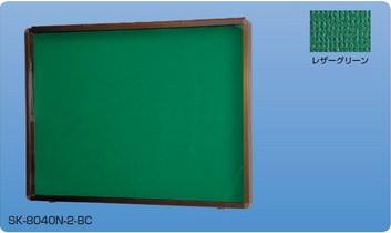新協和 屋外掲示板(壁付オープン型) SK-8040N-3-SLC/BC 神栄ホームクリエイト ※