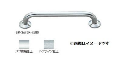 新協和 握りバー SK-3870R-100150 神栄ホームクリエイト