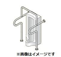 新協和 バリアフリー手摺 (ストール小便器手摺)38Φ SK-201S 神栄ホームクリエイト