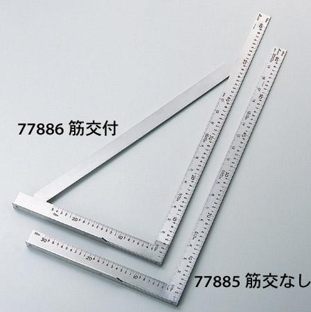 シンワ測定 77885 L型万能定規 60cm併用目盛