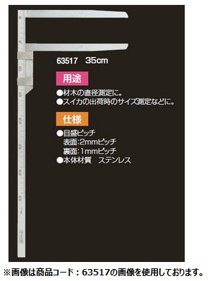 シンワ測定 63525 材木尺 ステン 45cm 表2mm・裏1mm目盛