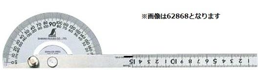 シンワ測定 62944 プロトラクター No.600 シルバー Φ320 竿目盛60cm 2本竿