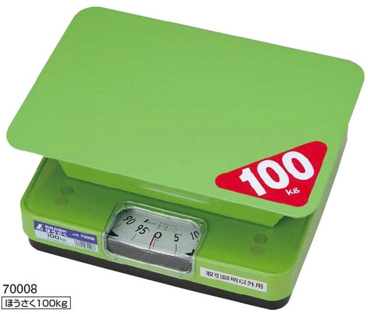 シンワ測定 70008 簡易自動はかり 取引証明以外用 ほうさく 100kg
