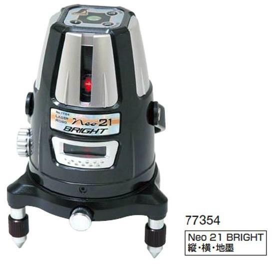 シンワ測定 76354 レーザーロボ NEO 21 BRIGHT 縦・横・地墨
