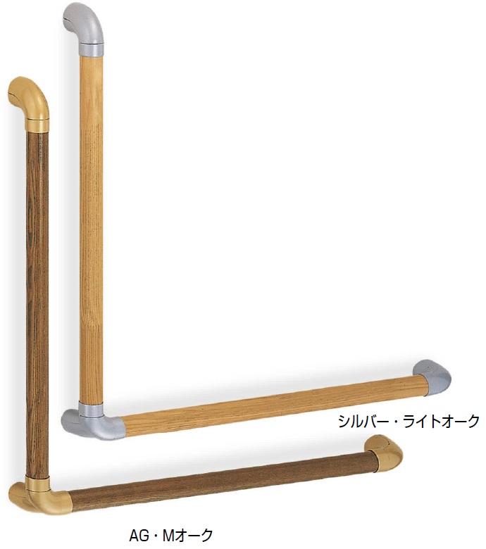 シロクマ 白熊印 室内用補助手すり L型手摺り BR-553 φ32 L600×600mm 各色 スリムユニバーサル手摺り