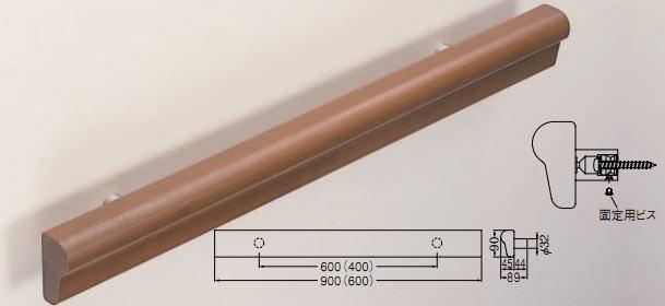 シロクマ 白熊印 室内用補助手すり BR-571 楕円形 タモ修正材 L600mm グランド手すり