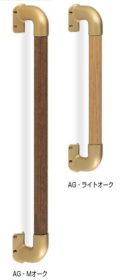 シロクマ 白熊印 室内用補助手すり I形手摺り BR-860 φ35 ステンレス製 L600mm ステンレス出隅二点手すり