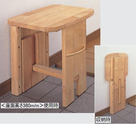 シロクマ 白熊印 収納いす 折りたたみ椅子 SS-110 後付けタイプ 座面高さ380mm 玄関、上がり框に