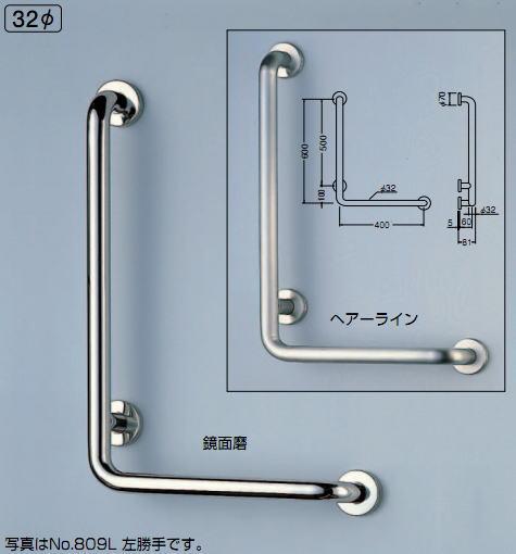 シロクマ 白熊印 浴室用補助手すり L形手摺り No.809L/R φ32 L600×400mm 鏡面磨き L型丸棒ニギリバー