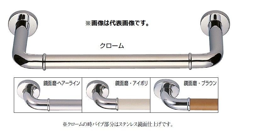 シロクマ 白熊印 室内、浴室用補助手すり I型手摺り No.700 φ32 L800mm 出幅60mm 丸棒ニギリバー