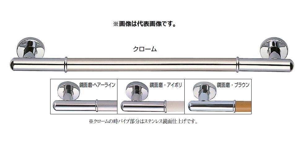 シロクマ 白熊印 室内、浴室用補助手すり I型手摺り No.701 φ32 L600mm 丸棒ニギリバー
