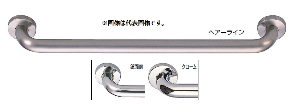 シロクマ 白熊印 室内、浴室用補助手すり I型手摺り No.702 φ32 L800mm ステンレス 丸棒ニギリバー