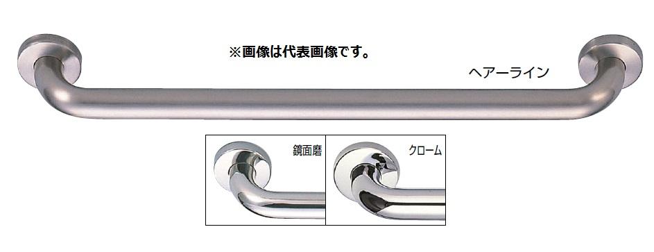 シロクマ 白熊印 室内、浴室用補助手すり I型手摺り No.702 φ32 L600mm 真鍮クローム 丸棒ニギリバー