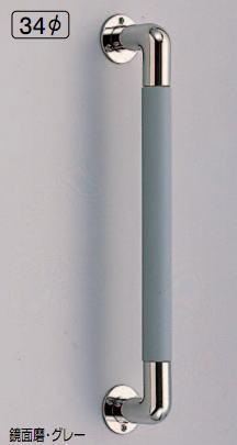シロクマ 白熊印 室内、浴室用補助手すり I型手摺り No.805 φ34 L450mm 抗菌・防カビ ステンエルボニギリバー