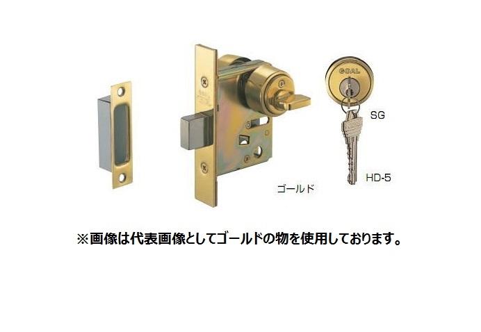 シロクマ 白熊印 レバーハンドルオプション ゴール GOAL 本締錠 HD-5 ゴールド/仙徳