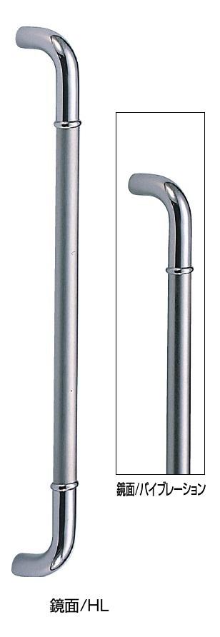 シロクマ 白熊印 ドアー取っ手 ドアハンドル No.173 両面用 L450mm ステン丸棒取手 鏡面・バイブレーション φ25mm