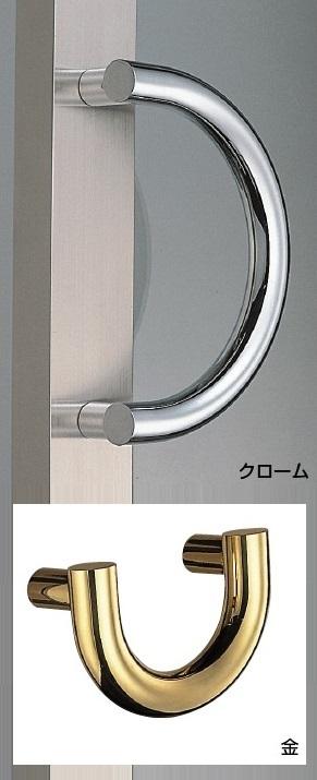 シロクマ 白熊印 ドアー取っ手 ドアハンドル No.111 両面用 U形取手 小 φ32mm