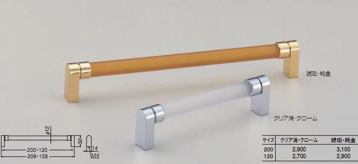 kuma-2539 シロクマ 白熊印 HC-16 ロータウスハンドル 引き出し 超激得SALE クローム 限定品 取っ手 家具用取手 120mmビスピッチ クリア消