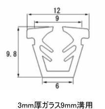 リクシル グレチャン ガラス3mm厚サッシ溝9mm幅用(130m巻1巻)シャイングレー A1Y93 トステム